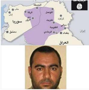 عکس اول نقشه قلمرو کنونی داعش و دومی هم ابوبکر البغدادی رهبر فعلی داعش