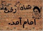 2017-02-01_38_bahman-1357