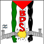 2017-03-01_68_boycott-israiel2